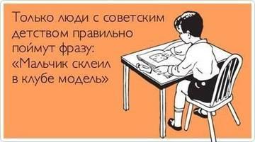 http://s3.uploads.ru/t/KgLhA.jpg