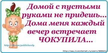 http://s3.uploads.ru/t/Kj9G6.jpg