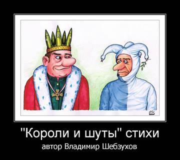 http://s3.uploads.ru/t/Knejk.jpg