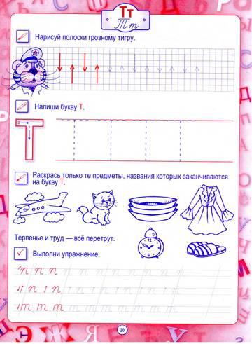 http://s3.uploads.ru/t/L2vwp.jpg
