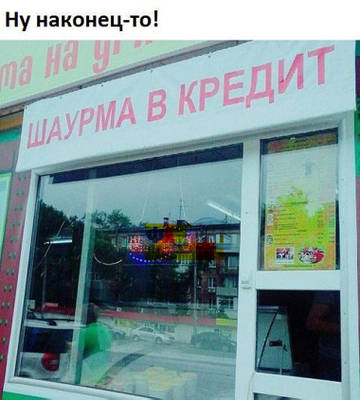 http://s3.uploads.ru/t/L51ci.jpg