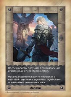 http://s3.uploads.ru/t/L98GJ.jpg
