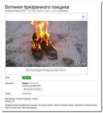 http://s3.uploads.ru/t/LN3M2.jpg
