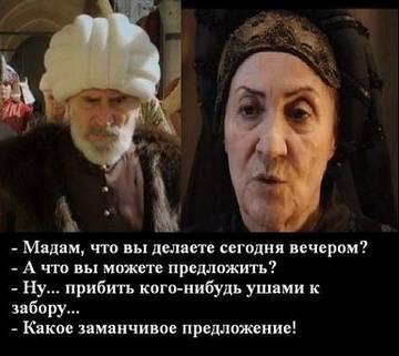 http://s3.uploads.ru/t/LezK1.jpg