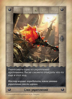 http://s3.uploads.ru/t/Lf0rR.jpg