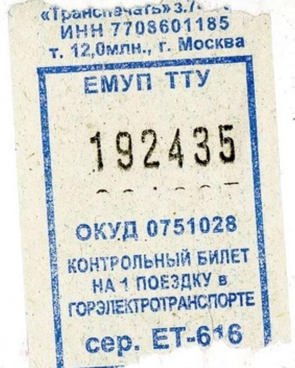 http://s3.uploads.ru/t/LfgjD.jpg