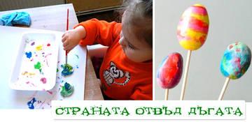 http://s3.uploads.ru/t/Ln5xy.jpg