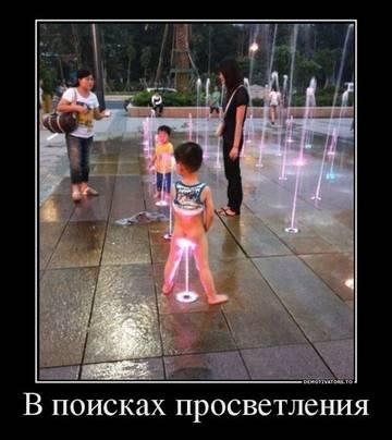 http://s3.uploads.ru/t/M2LZg.jpg