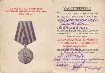 http://s3.uploads.ru/t/M4ArU.jpg