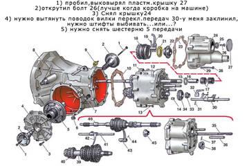 http://s3.uploads.ru/t/M6EaR.jpg