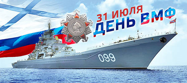 http://s3.uploads.ru/t/M7gZz.jpg