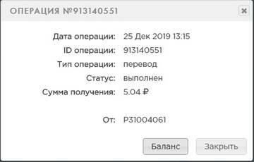 http://s3.uploads.ru/t/MFiIe.jpg
