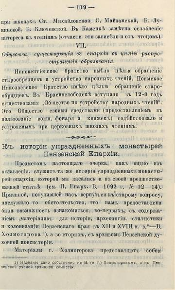 http://s3.uploads.ru/t/MGtwf.jpg