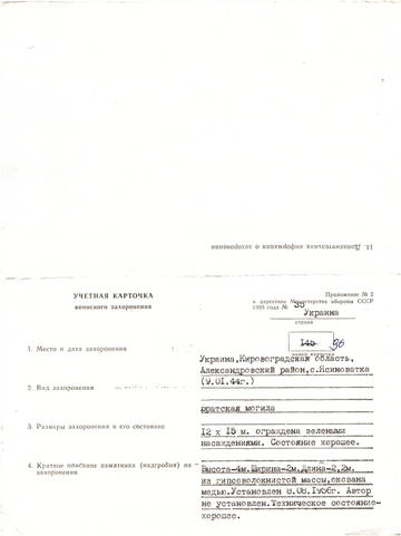 http://s3.uploads.ru/t/MJzxG.jpg