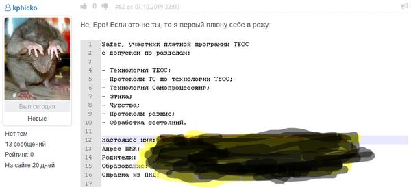 http://s3.uploads.ru/t/MNx9L.png