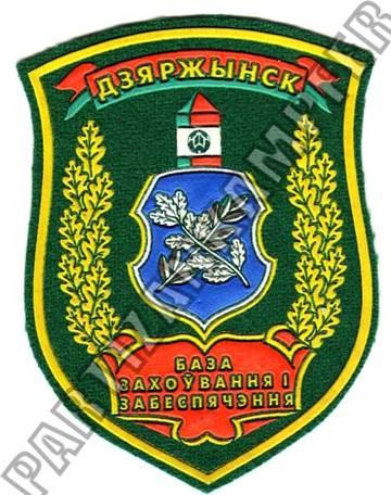 http://s3.uploads.ru/t/MOmfo.jpg