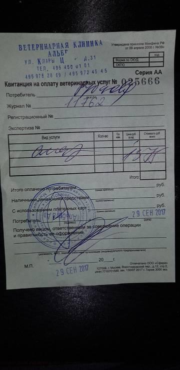 http://s3.uploads.ru/t/MPAho.jpg