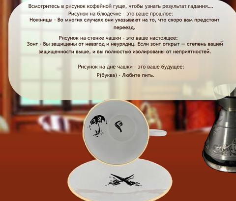 http://s3.uploads.ru/t/MPOFn.png