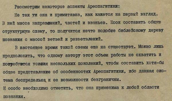 http://s3.uploads.ru/t/MUIjX.jpg