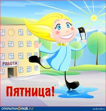 http://s3.uploads.ru/t/MZqO1.jpg