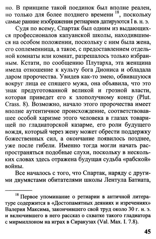 http://s3.uploads.ru/t/Ma5c3.jpg