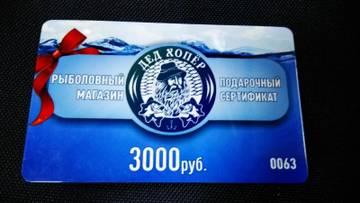 http://s3.uploads.ru/t/MdIma.jpg