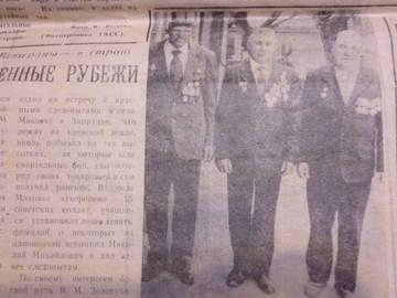 http://s3.uploads.ru/t/Mdgej.jpg