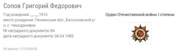 http://s3.uploads.ru/t/Mgacm.jpg
