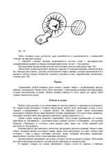 http://s3.uploads.ru/t/MmGfD.jpg