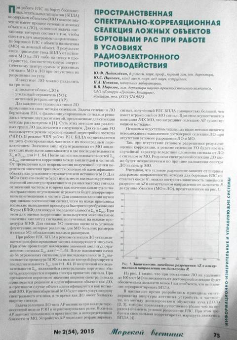 http://s3.uploads.ru/t/MohB6.jpg