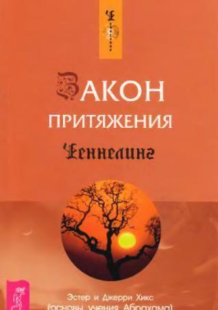 http://s3.uploads.ru/t/N2Km5.jpg