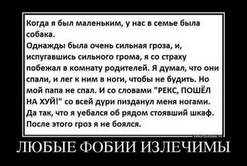 http://s3.uploads.ru/t/N4bsf.jpg