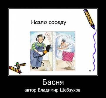http://s3.uploads.ru/t/N5mtp.jpg