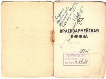 http://s3.uploads.ru/t/N6BpF.jpg