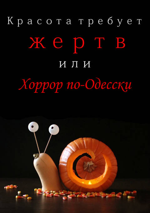 http://s3.uploads.ru/t/N8cGX.jpg