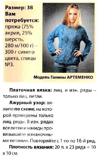 http://s3.uploads.ru/t/NFX6I.jpg