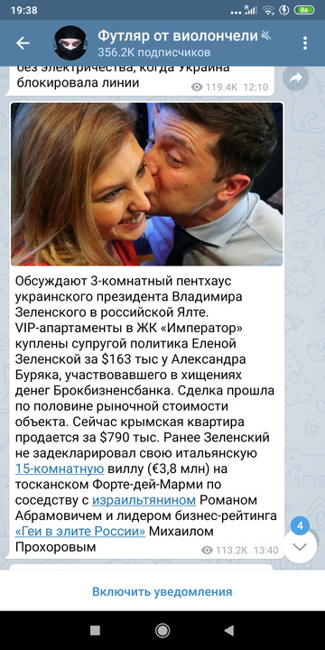 http://s3.uploads.ru/t/NKobE.png