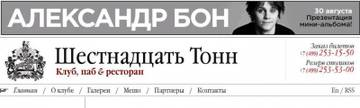 http://s3.uploads.ru/t/NURJd.jpg