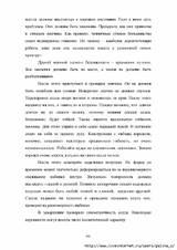 http://s3.uploads.ru/t/NVSoW.jpg