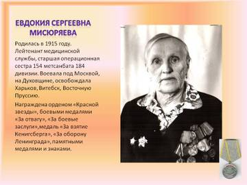 http://s3.uploads.ru/t/NVTa7.jpg