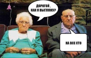 http://s3.uploads.ru/t/Nbfgi.jpg