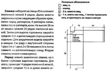 http://s3.uploads.ru/t/NeDFf.jpg