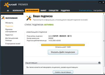 http://s3.uploads.ru/t/Ngbtf.png