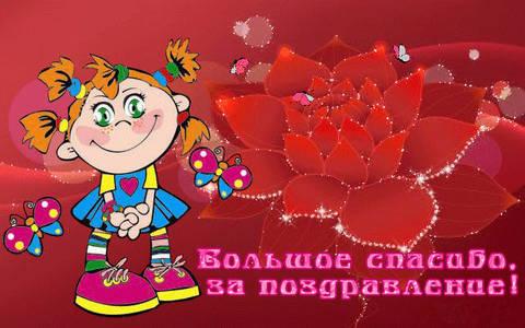 http://s3.uploads.ru/t/O8fGq.jpg