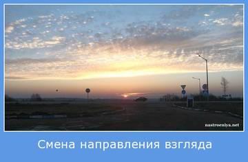http://s3.uploads.ru/t/O9Xrq.jpg