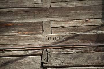 http://s3.uploads.ru/t/OTbga.jpg