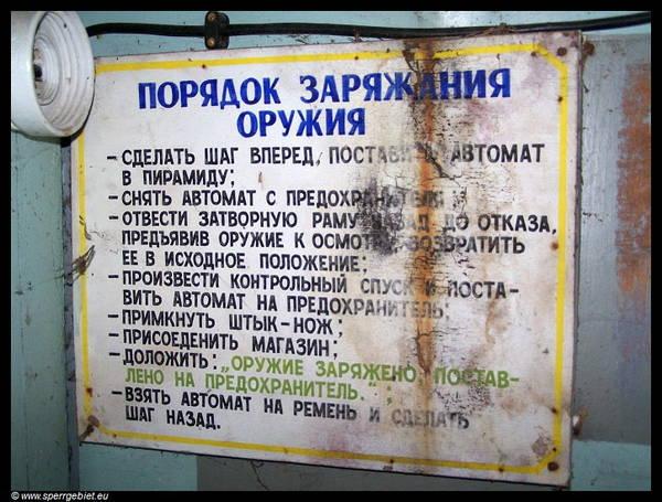 http://s3.uploads.ru/t/Og9XA.jpg