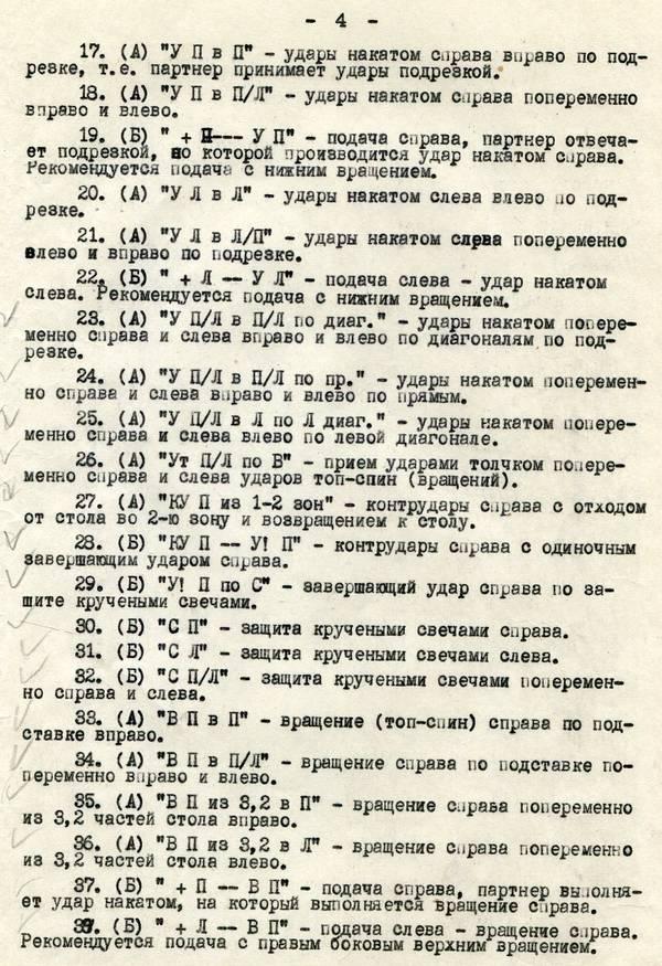 http://s3.uploads.ru/t/OgaTC.jpg