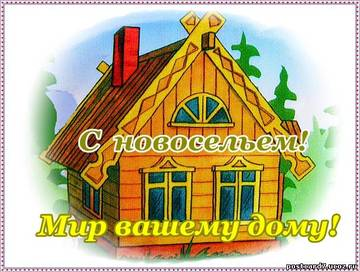 http://s3.uploads.ru/t/OoTfS.jpg