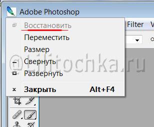 http://s3.uploads.ru/t/OqfAK.jpg